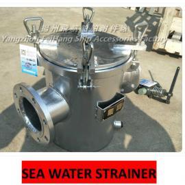 飞航A80 CB/T497-94散料海水泵进口粗水滤器/粗水滤器
