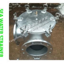 直角海水过滤器,日标筒形海水过滤器JIS 5K-250A LB-TYPE