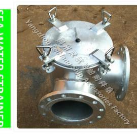 JIS 5K-250A主机海水泵进口海水过滤器滤器,日标筒形海水过滤器