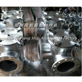 淡水泵进口直角海水滤器/直角吸入海水滤器JIS 5K-250A