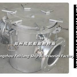 AS150 CB/T497-94辅机海水泵进口单联水滤器/单联粗水滤器