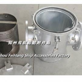 淡水泵进口海水滤器/吸入粗水滤器A150 CB/T497-94