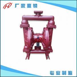 压滤机进料泵板框压滤机用隔膜泵过滤机进料气动隔膜泵