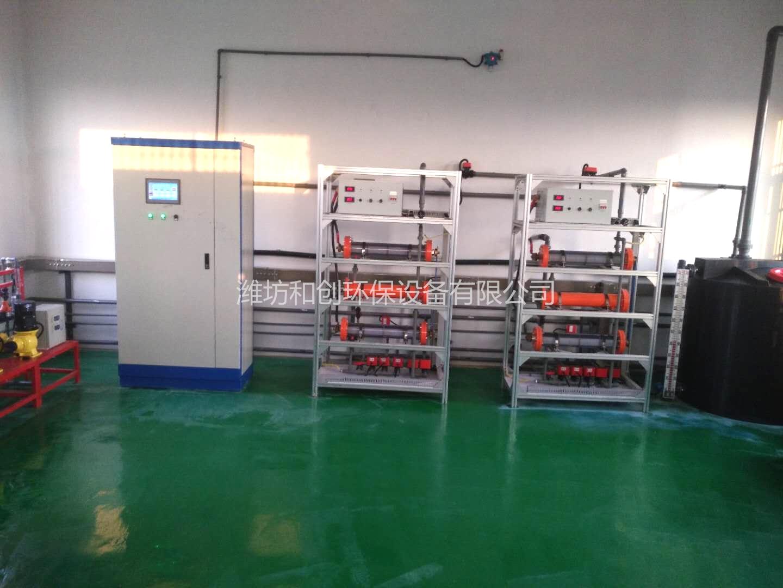 贵州次氯酸钠发生器厂家/水厂杀菌消毒设备