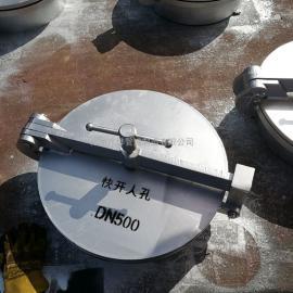 河南郑州水平吊盖人孔下料尺寸