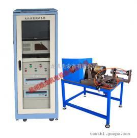 牵引电机测试系统