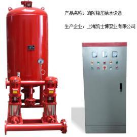 W1.5-0.30-KSB消防稳压给水设备特性文件表