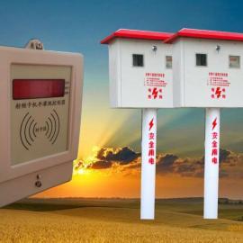 智能灌溉机井控制器,厂家直销