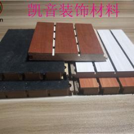防撞木质吸音板厂家