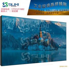 上海松江液晶拼接屏厂家直销46寸3.5mm液晶拼接屏