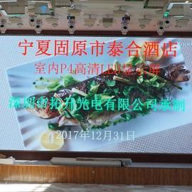 P4LED高清屏厂家,室内p4全彩LED显示屏价格