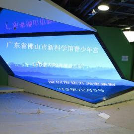 指挥室4K全彩LED大屏p1.667高清电子屏便宜厂家