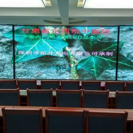 培训教室安装的LED高清显示屏大概要多少钱