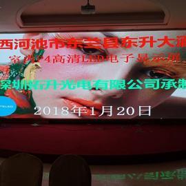 p2.5比p3高清LED显示屏价格贵多少钱一平方
