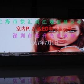 全彩p3高清LED屏6平方价格多少