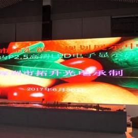 舞台宴会背景墙p4LED显示屏