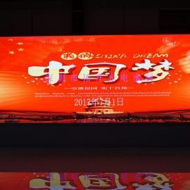 车间宣传屏p2.5高清led显示屏多少钱一平