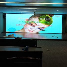 p3全彩LED大屏幕高刷新显示屏价格