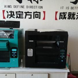 酒瓶打印机
