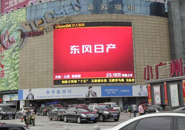 户外彩色LED电子屏价格-p4高清LED电子屏价格
