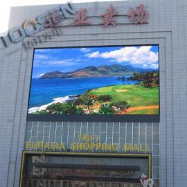 北京大型商场室外p6全彩led广告大屏幕多少钱一平方