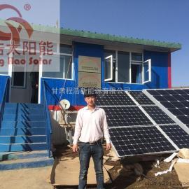 兰州渝中 寒区 3kw太阳能发电设备、 太阳能发电系统 举报