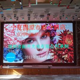 库尔勒led电子屏 大型酒店舞台p3全彩led背景屏幕价格