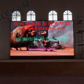 20*4.5米背景墙LED显示屏做多大/p3全彩LED电子屏整体费用
