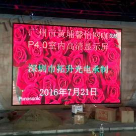 海西室内大型LED显示屏厂家,宴会大厅p4LED高清显示屏