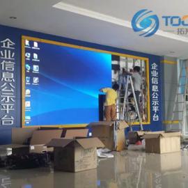商场室内p2.5高清LED天幕全彩广告屏