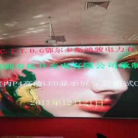 商场p2.5室内全彩led显示屏一平方多少钱,厂家最新报价