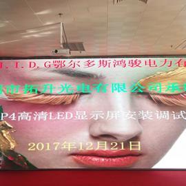 供应酒店大厅10平米高清p3全彩LED电子屏价格
