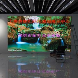 事业单位视频会议室P1.904全彩LED显示屏厂家价格
