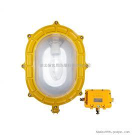 BFC8120无�粼创�应急内场防爆强光泛光��/吸顶安装/室内照明��