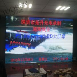 晶台封装室内P4LED高清显示屏价格要多少钱一平米