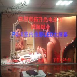 酒店室内大舞台30平方p3全彩LED电子屏制作厂家总共多少钱