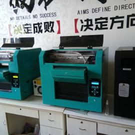 菜谱定制打印机