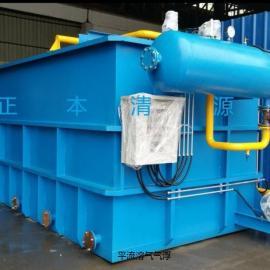 平流式溶气气浮、组合气浮、高效溶气气浮、河道气浮机、河道一体