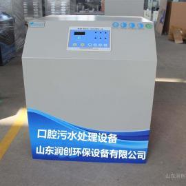 牙科诊所废水处理成套装置