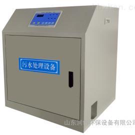 小型臭氧污水处理机器