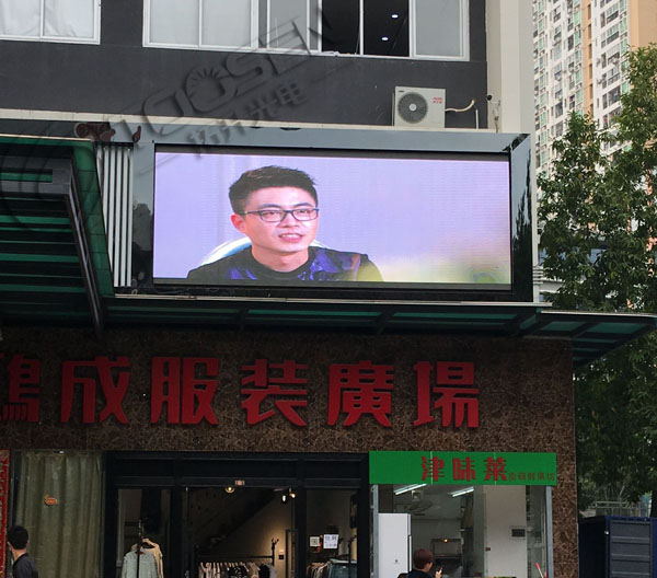 北京户外led大彩屏 学校操场P5户外led全彩显示屏价格
