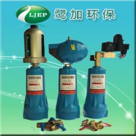 鹭加牌自动排水压缩空气油水分离器-压缩空气自动疏水阀工厂直销