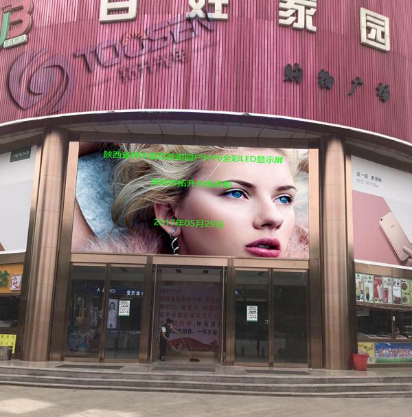 南宁学院外墙p5高清全彩led电子宣传大屏幕价格
