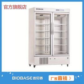 博科医用冷藏柜厂家,国产三大知名品牌之一