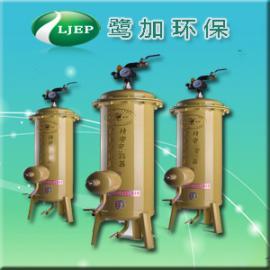 JAL-1200高压活性炭油水分离器-高压空气油水分离器工厂直销