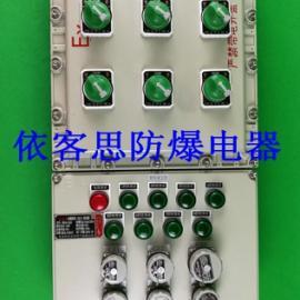 热电防爆插座箱BXX52-6/K80
