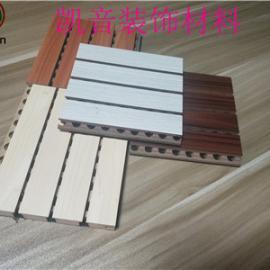 环保木质吸音板厂家、价格