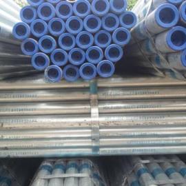 云南钢塑复合管厂家直销【钢管网】、云南(保山)钢塑复合管