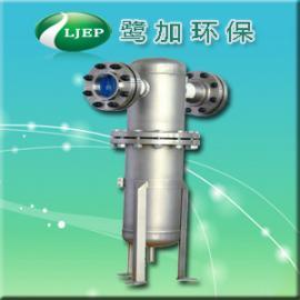 LJN白口铁高精度油水别离器-高效白口铁油水别离器