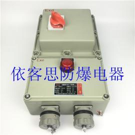 脱硫BXS-2/16防爆检修电源插座箱